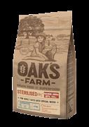 OAK'S FARM корм для стерилизованных кошек, лосось и криль