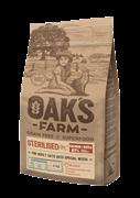 OAK'S FARM корм для стерилизованных кошек, лосось и криль 6 кг