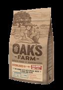 OAK'S FARM корм для пожилых стерилизованных кошек (8+), лосось