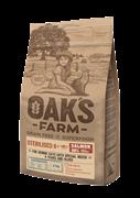 OAK'S FARM корм для пожилых стерилизованных кошек (8+), лосось 6 кг