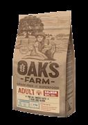 OAK'S FARM корм для кошек, лосось