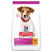 Hills SP Canine Puppy Small & Miniature - Хиллс для щенков мелких и миниатюрных пород Курица