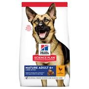 Hills SPCanine Mature Adult 6+ Active Longevity  Large Breed with Chicken сухой корм для пожилых собак крупных пород от 6 лет