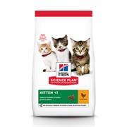 Hills Science Plan Kitten Chiken - Хиллc Сухой корм для котят с Курицей
