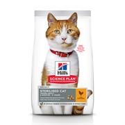 Hills SP Feline Young Adult Sterilised Cat Хиллс корм для стерилизованных кошек до 6лет.
