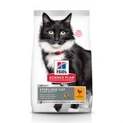 Hills SP Feline Mature Adult 7+ Sterilised Cat Chicken Хиллc корм для пожилых стерилизованных кошек