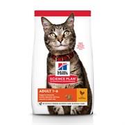 Hills Science Plan Feline  Adult Optimal Care Курица Хиллс Эдалт для кошек с Курицей