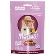 MOLINA Молина Лакомство д/собак мелких пород Медальоны из ягненка, 50 г.