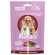 MOLINA Молина Лакомство д/собак мелких пород Нарезка из говядины, 50 г.