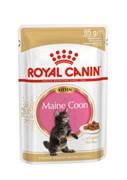 ROYAL CANIN Maine Coon Kitten (в соусе)