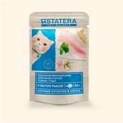 STATERA Корм для взрослых кошек с белой рыбой в соусе