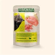 STATERA Корм для стерилизованных кошек с индейкой в желе