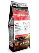 ProBalance Immuno Adult Active Корм сухой для взрослых собак с высокой активностью, 15 кг