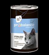 ProBalance Sterilized Корм для стерилиз.кошек/кастр. котов, 415 гр