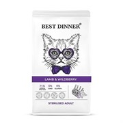 Best Dinner Adult Sterilised Lamb & Wildberry (Эдалт Стерилизат С ягненком и ягодами) 10 кг