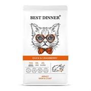 Best Dinner сухой корм для кошек Эдалт с Уткой и Клюквой 10 кг