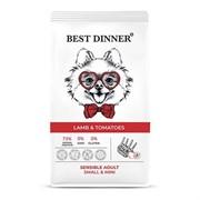 Best Dinner Adult Sensible Mini Lamb & Tomatoes (Эдалт сенсибл Мини С ягненком и томатами)