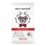 Best Dinner Adult Sensible Mini Lamb & Tomatoes (Эдалт сенсибл Мини С ягненком и томатами) 10 кг