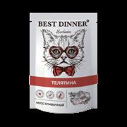 Best Dinner Телятина мусс сливочный 0,085 кг