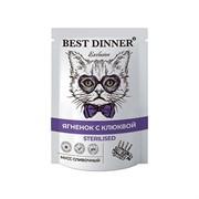 Best Dinner Мусс сливочный «Ягненок с клюквой» для стерилизованных кошек 0,085 кг