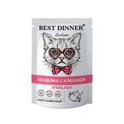Best Dinner Мусс сливочный «Индейка с клюквой» для стерилизованных кошек 0,085 кг