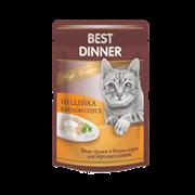 Best Dinner Индейка в белом соусе 0,085 кг
