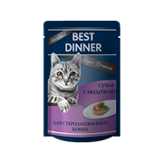 Best Dinner Cуфле с индейкой Sterilised 0,085 кг