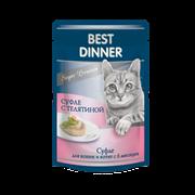 Best Dinner Суфле с телятиной 0,085 кг