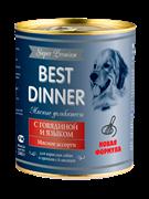 Best Dinner С Говядиной и языком