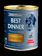Best Dinner С Перепелкой