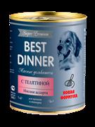 Best Dinner С Телятиной
