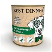 Best Dinner Натуральный ягненок