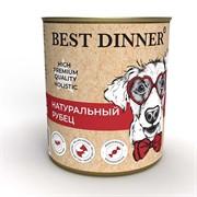 Best Dinner Натуральный рубец