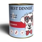 Best Dinner Gastro Intestinal Конина