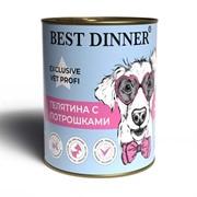 Best Dinner Gastro Intestinal Телятина с потрошками