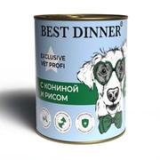 Best Dinner Hypoallergenic С кониной и рисом