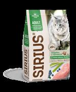 Сухой корм ТМ «SIRIUS» для взрослых кошек Индейка с ягодами