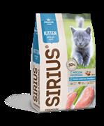 Сухой корм Sirius (Сириус) для котят