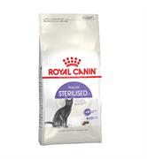 Сухой корм для стерилизованных кошек Royal Canin 37, профилактика избыточного веса 10 кг
