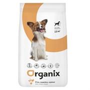 Organix беззерновой для собак, с уткой, индейкой и курицей
