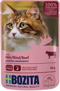 Bozita кусочки в желе для кошек, с говядиной