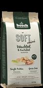 Bosch Soft Mini с перепелкой и картофелем