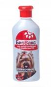 БиоВакс шамп. д/соб. оттеночный коричневый 305мл