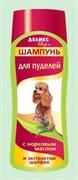 ШампуньДеликс-Шарм для пуделей  250мл