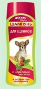 ШампуньДеликс-Шарм для щенков 250мл