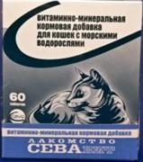 Севавит витаминно-минеральная кормовая добавка д/кошек с морскими водорослями 60таб