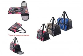 сумка-переноска с регулируемыми ручками Классика43*26*28см, нейлон (9018)