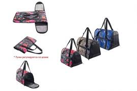 сумка-переноска с регулируемыми ручками Классика47*29*31см, нейлон (9019)