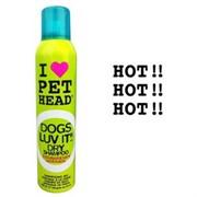 Сухой шампунь для собак Клубничный Лимонад