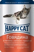 Happy Cat Хэппи Кэт пауч д/кошек кусочки в желе Говядина и Печень с зеленым горошком 100г